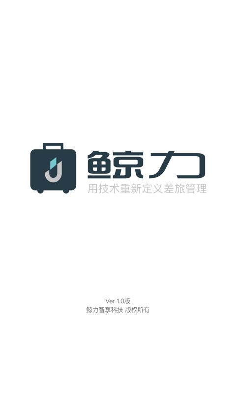 香港 船旗商旅 logo