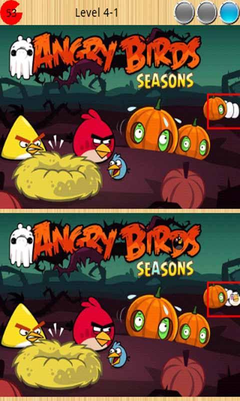 大家来找茬之愤怒的小鸟2