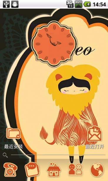 狮子座-安卓壁纸桌面主题