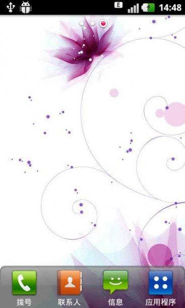 简约淡雅花纹壁纸-手机美化-安卓android手机软件下载