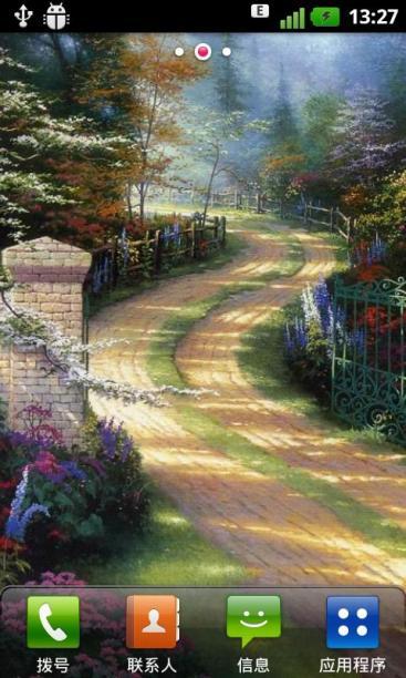 温馨田园风景油画壁纸-手机美化-安卓android手机软件