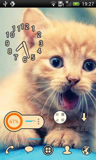 可爱猫咪-桌面主题壁纸锁屏美化