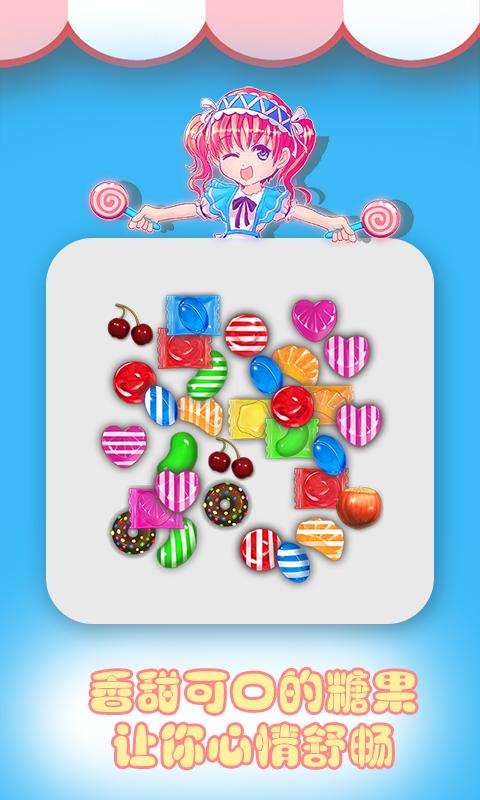 糖果系列拼豆图纸