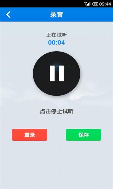 来电提醒-通话通讯-安卓android手机软件下载-nearme