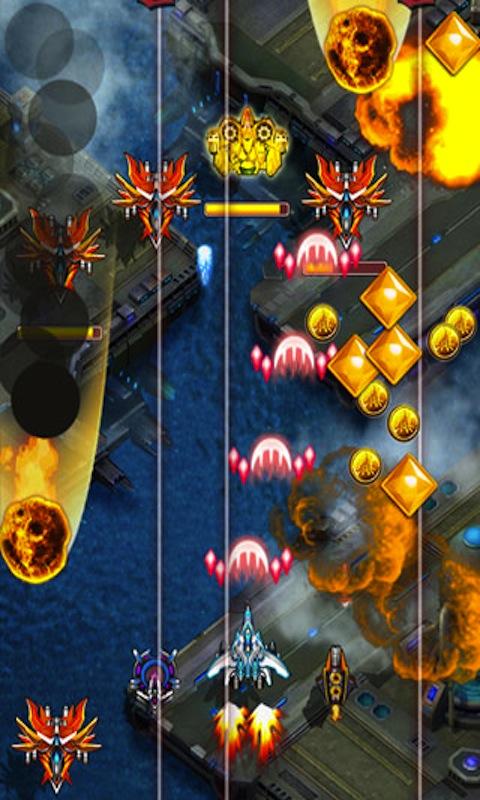 飞机大战(豪华版)-飞行射击-安卓android手机游戏