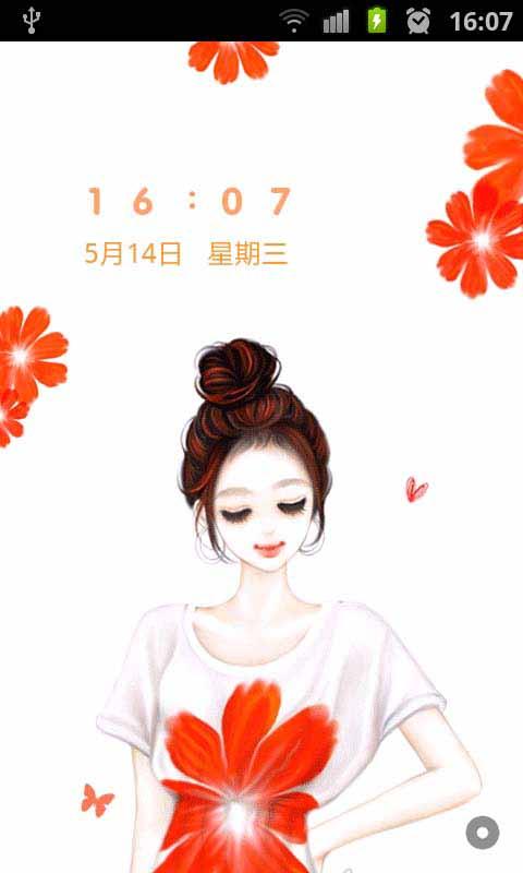 韩国清新手绘美女-91主题