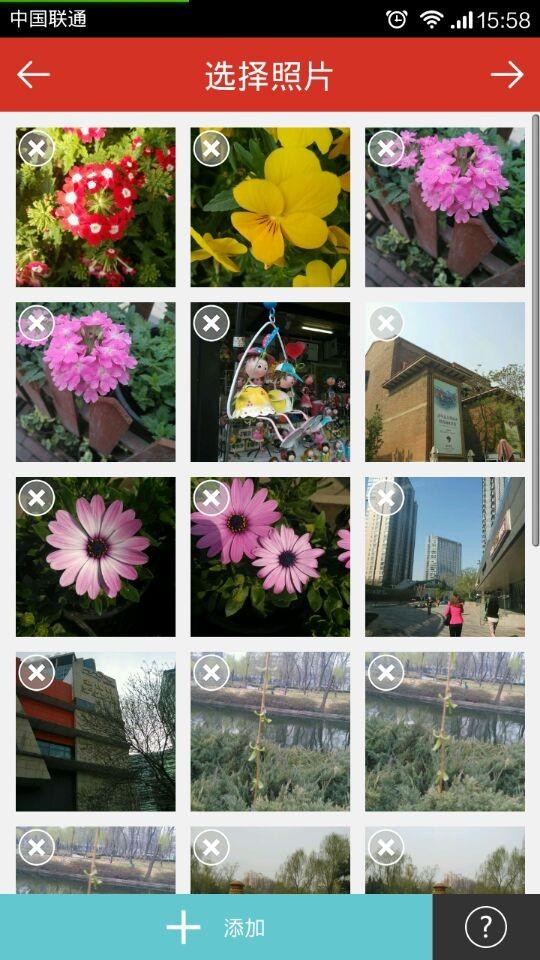 彩视-拍摄美化-安卓android手机软件下载-nearme软件