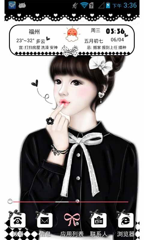 首页 应用 动态壁纸 > 韩国手绘女孩-91主题