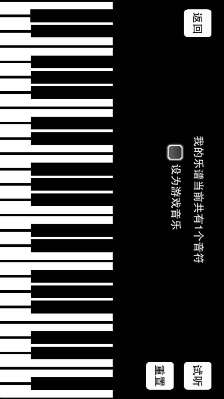 黑白块大师-益智休闲-安卓android手机游戏下载-软件