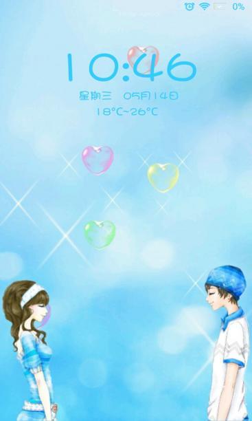 七夕情人节主题动态壁纸锁屏-手机美化-安卓android