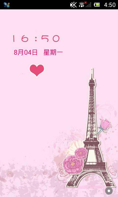 粉红巴黎埃菲尔铁塔-91桌面主题-手机美化-安卓手机