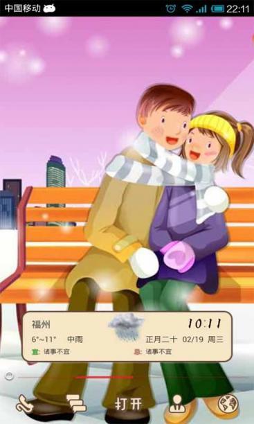 韩国手绘情侣-91主题