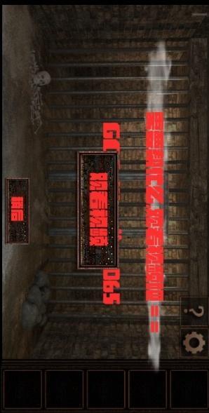 逃离魔塔-益智休闲-安卓android手机游戏下载-nearme