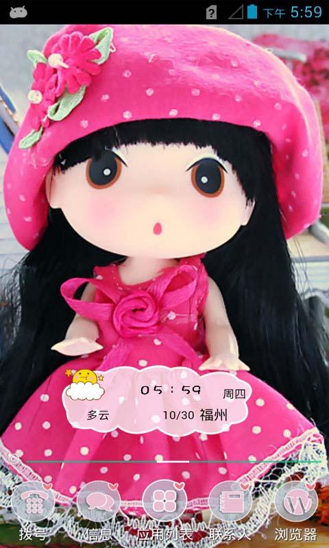 1/      迷糊娃娃喜爱公主装,呆萌又可爱,么么么么么么哒,一直都是