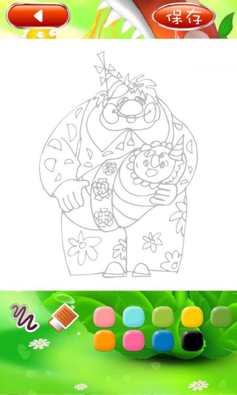 马戏小丑简笔画-益智休闲-安卓android手机游戏下载