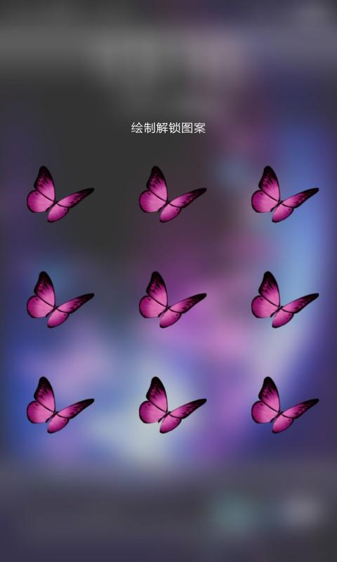 3d梦幻紫蝶桌面主题动态壁纸锁屏1