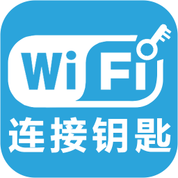 wifi万能钥匙logo