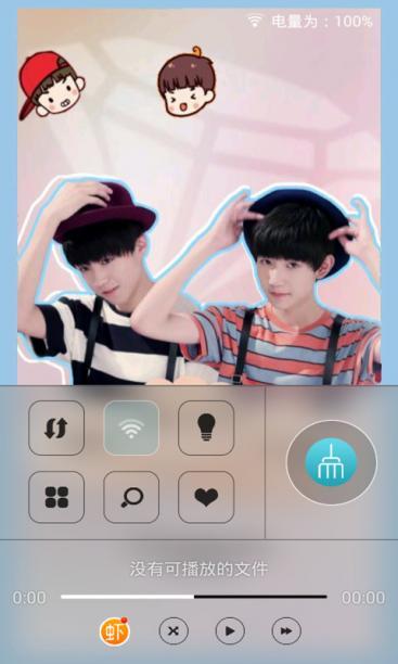 tfboys组合壁纸锁屏-手机美化-安卓android手机软件