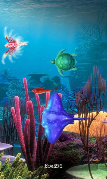 梦幻海底世界动态壁纸