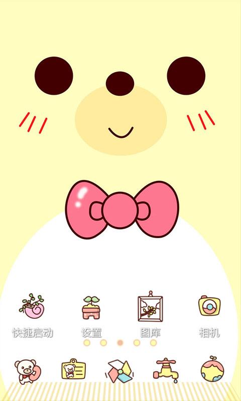 萌小熊的表情世界-宝软3d主题