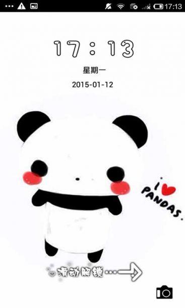 萌萌哒小熊猫-91桌面主题免费美化