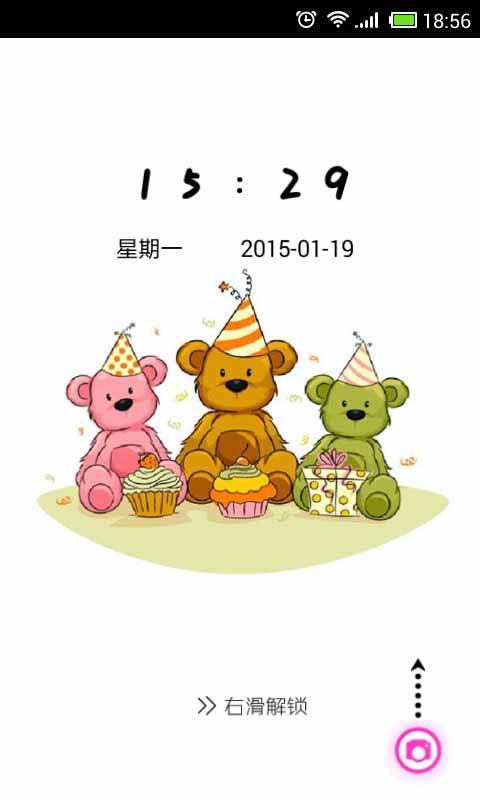 三只小熊-91桌面主题免费美化-手机美化-安卓android