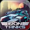 钢铁坦克-无限金币版