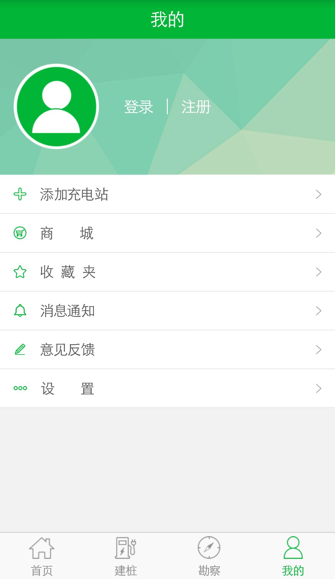 充电桩-交通导航-安卓android手机软件下载-nearme