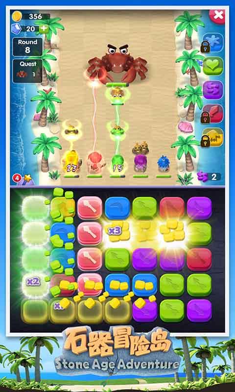 石器冒险岛-休闲益智-安卓android手机游戏下载-软件