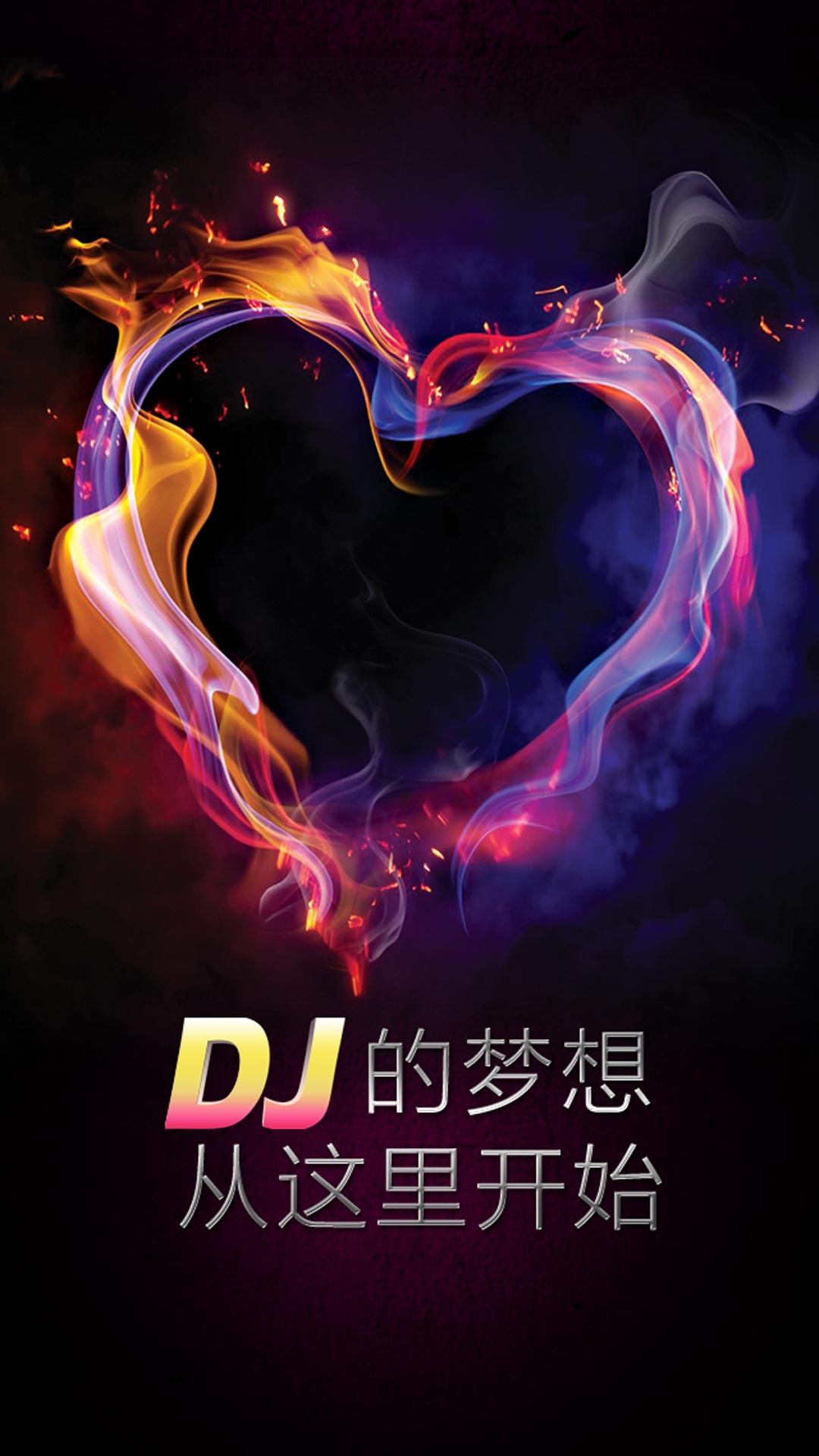 全民dj-音乐电台-安卓android手机软件下载-nearme