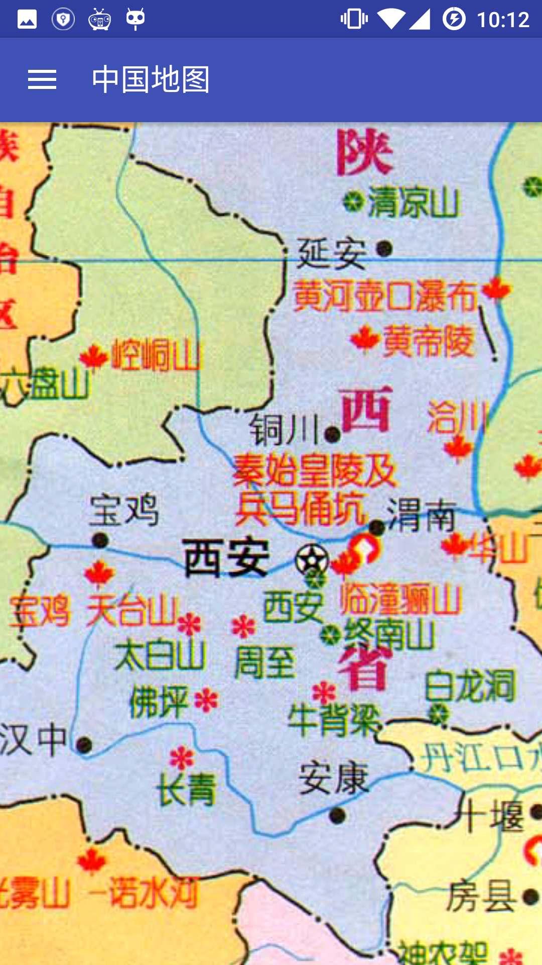 中国地图-交通导航-安卓android手机软件下载-nearme
