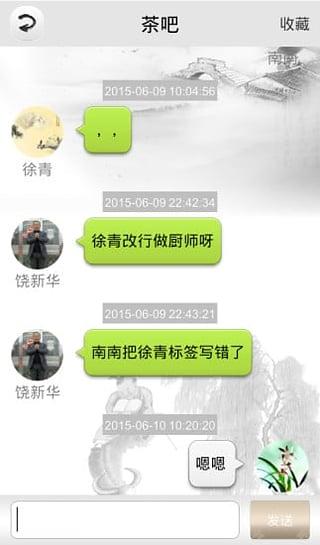小筛子-社交通讯-安卓android手机软件下载-nearme